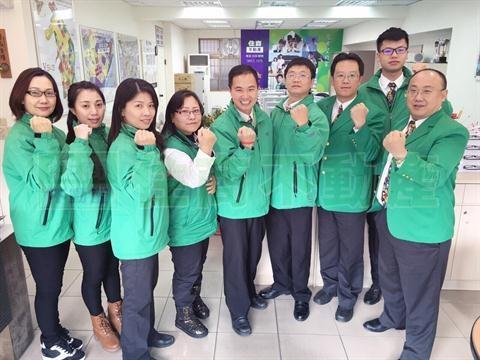 和畯不動產經紀有限公司 住商不動產台北三峽加盟店