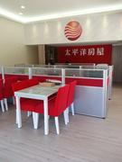 詠騰不動產有限公司 太平洋房屋桃園航空城捷運店