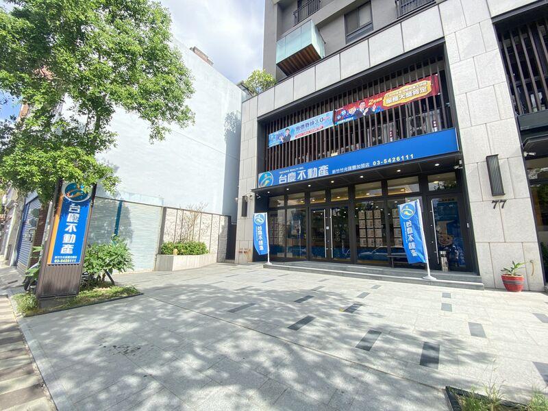 大新竹不動產~忠孝大潤發店
