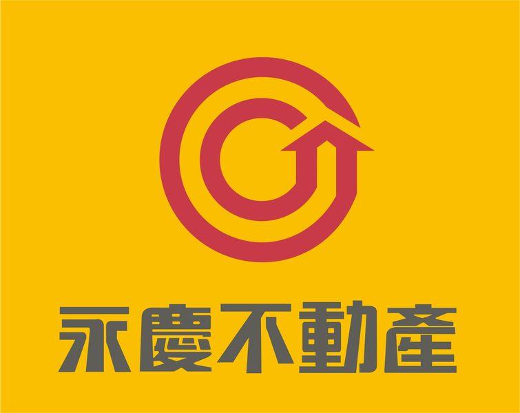 源豐不動產仲介有限公司 台慶不動產竹北華興加盟店