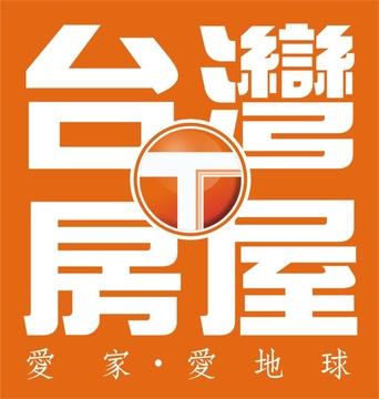 宜家房屋企業社 台灣房屋-嘉義南京特許加盟店